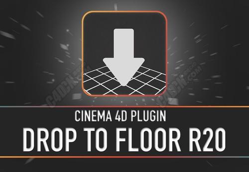 C4D超级实用对齐地面插件 Drop To Floor