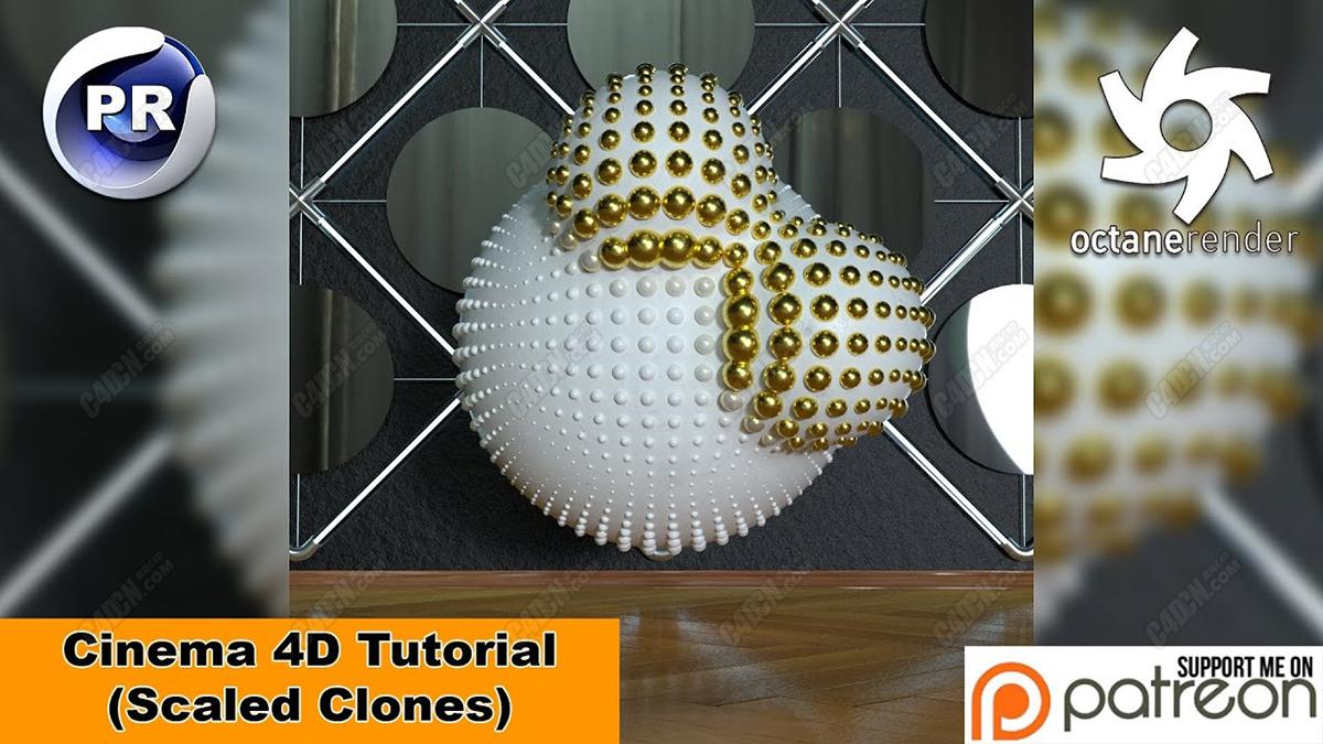 C4D教程-规模化克隆