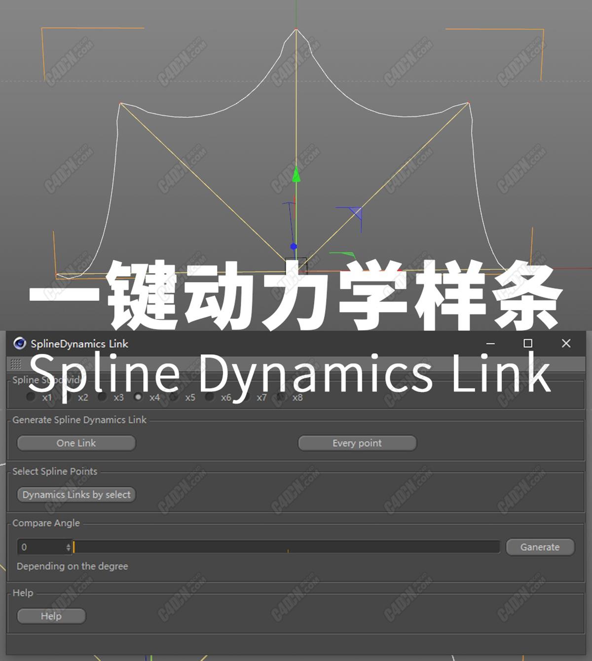 C4D一键动力学样条曲线插件 Spline Dynamics Link