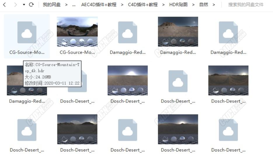 高清HDR贴图 可网盘在线预览 想下那个下那个