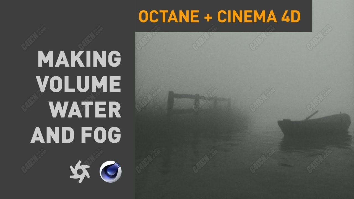 C4D教程 在Octane渲染器中模拟体积雾和湖面材质教程