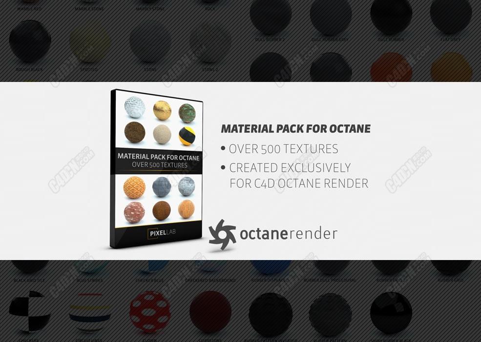Octane渲染器C4D材质lib4d格式预设合集包 material pack octane