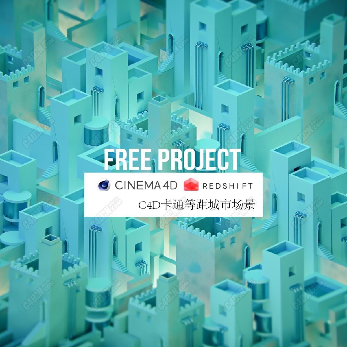 C4D卡通等距城市场景模型素材 isometric city