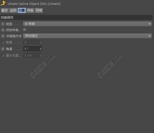 C4D插件-快速创建随机抽象样条曲线Umami v1.22