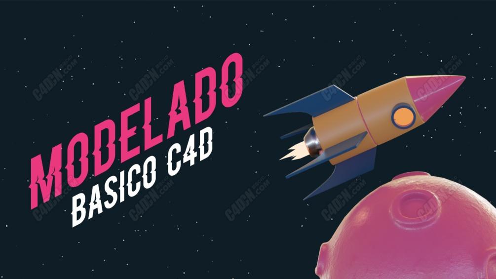 C4D小火箭卡通星球模型包含星空贴图