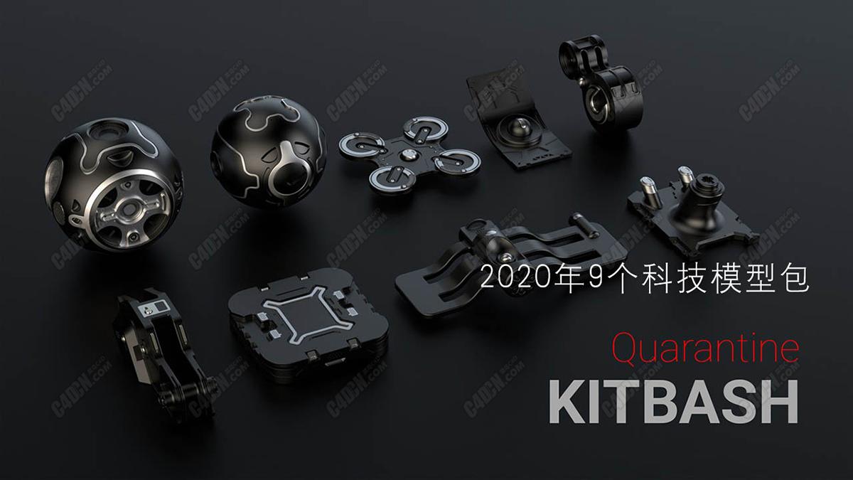 2020年9个科技模型包