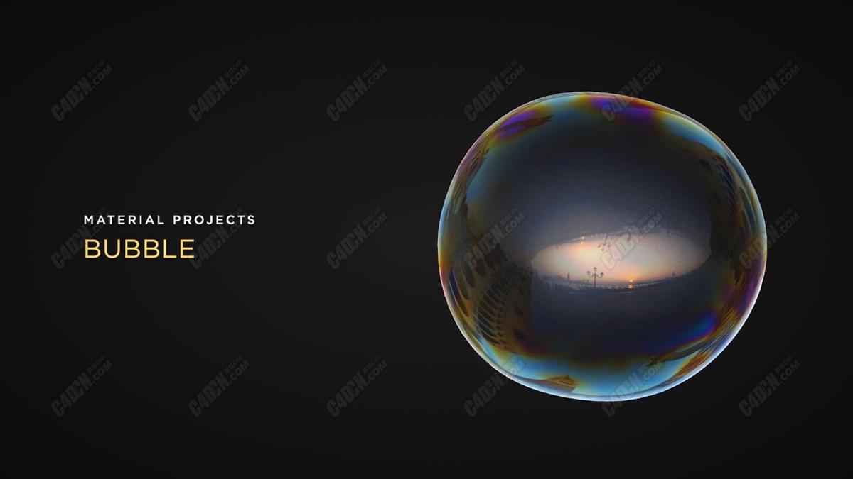 OC渲染器水珠水泡气泡材质C4D教程