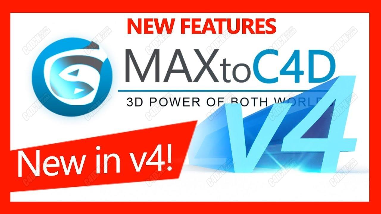 MaxToC4D导入导出插件最新4.5版本