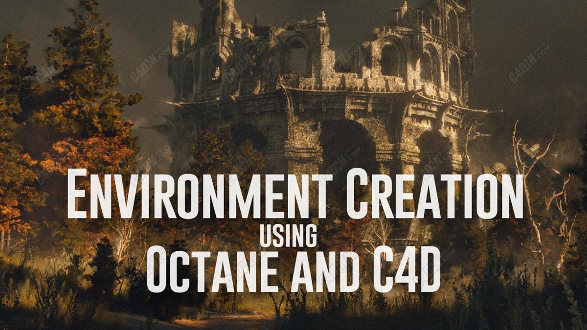 C4D大型古代生态建筑场景建模渲染教程使用Octane渲染器制作