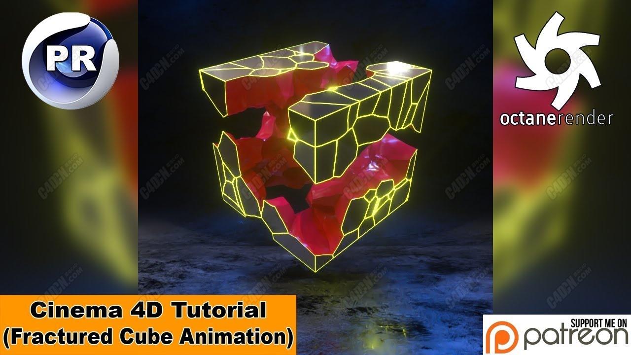C4D系統破碎模擬大小隨機變幻的破碎立方體動畫教程