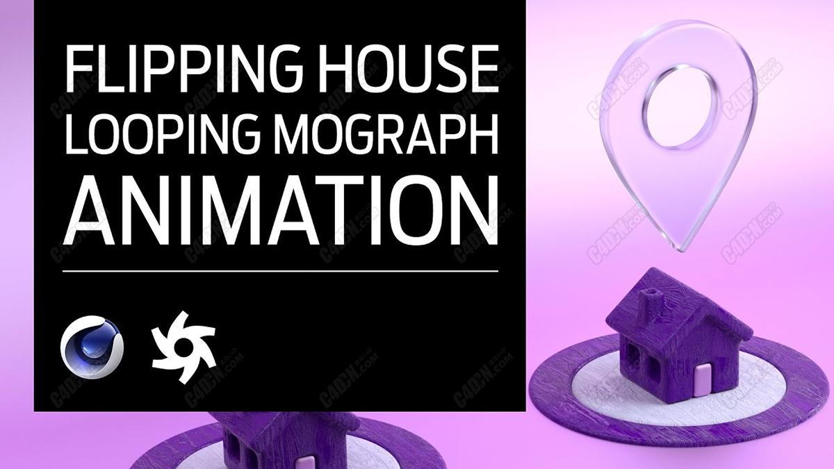 C4D房子转向动画运动图形教程