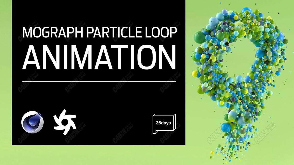 Octane渲染器C4D运动图形MoGraph粒子循环动画教程