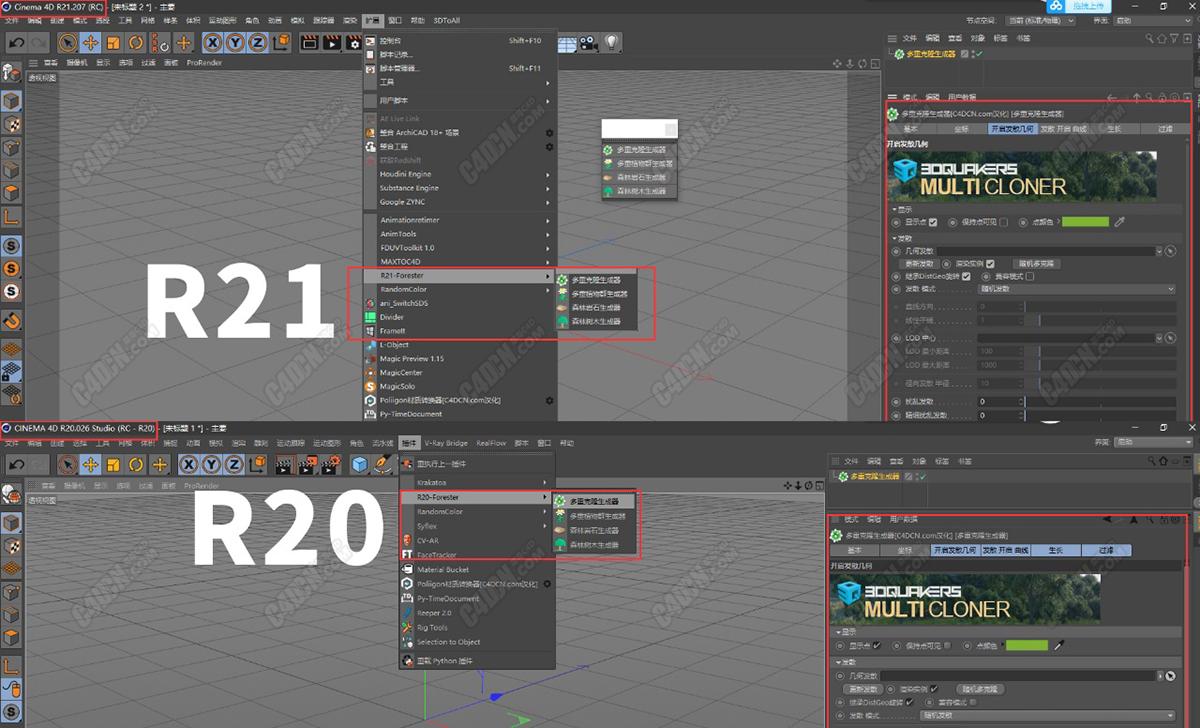 Forester1.1.0C4D植物插件中文漢化版 R20-21專用版