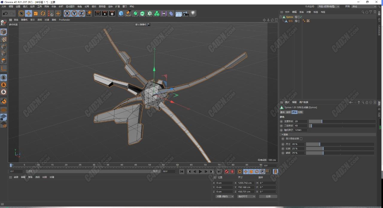 C4D插件-几何物体对称复制生成器插件 Symex 1.0 汉化版