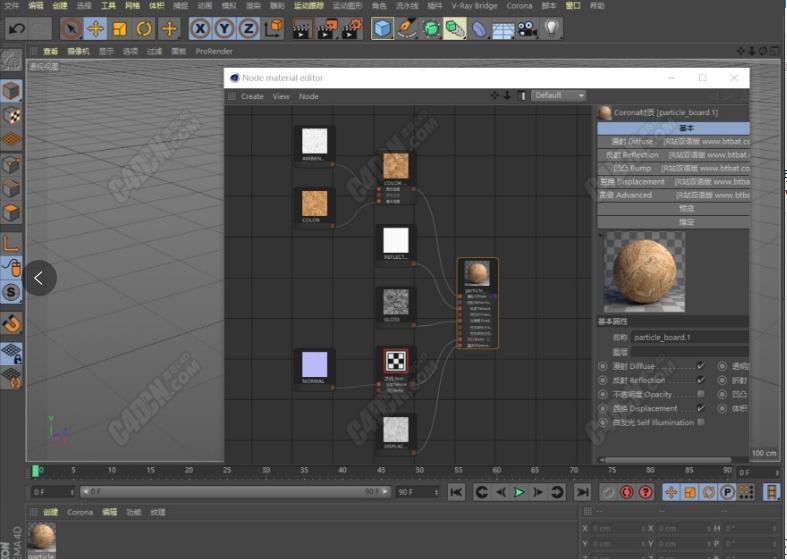 CGturbo紋理助手最新更新1.0.12版-一鍵快速便捷貼圖-支持多種渲染
