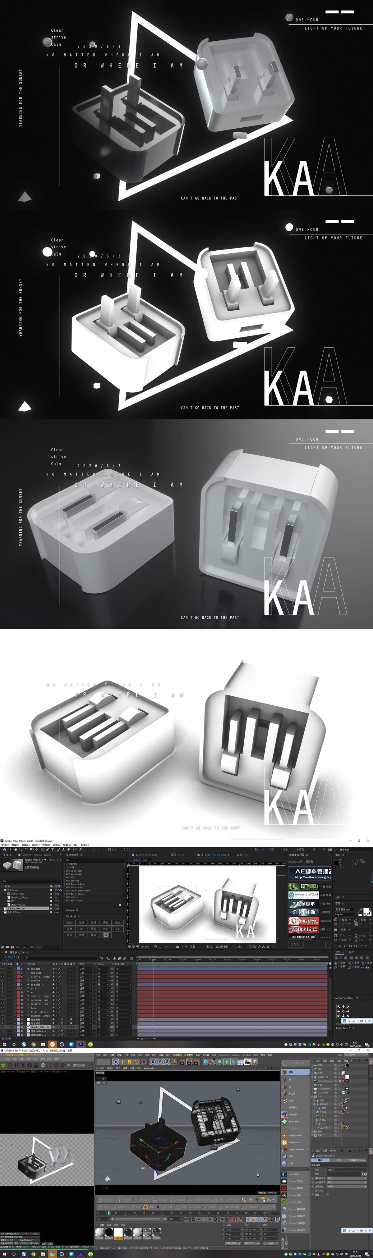 充电器.jpg
