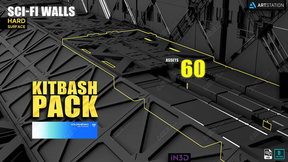 60组科幻墙体模型包 Wall model