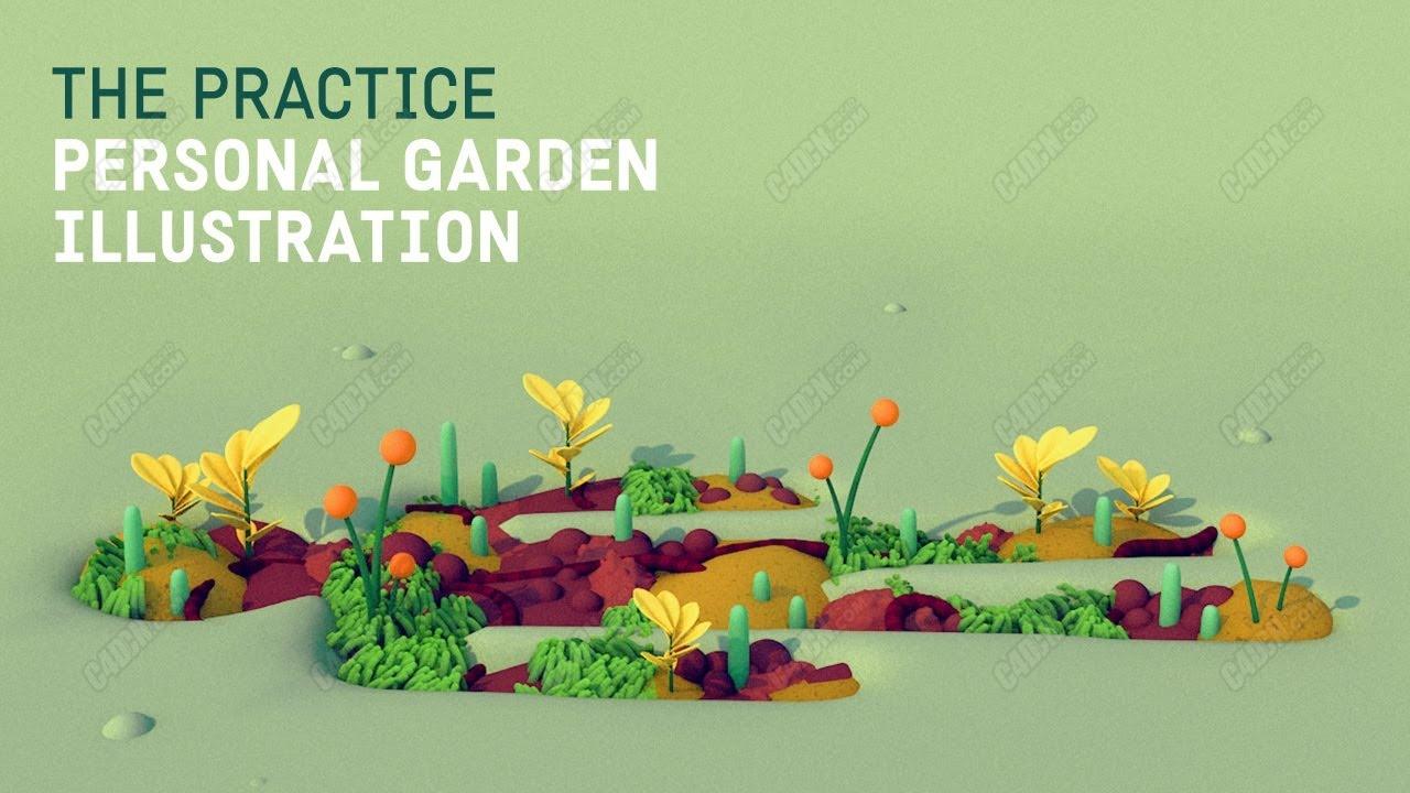 C4D秘密花园低面模风格教程