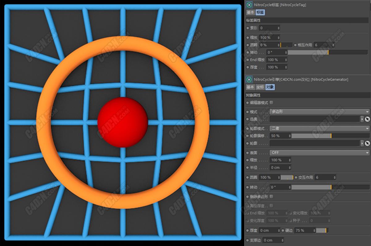 C4D多边形变圆布线插件汉化版 Nitro4D NitroCycle v1.2f For C4D
