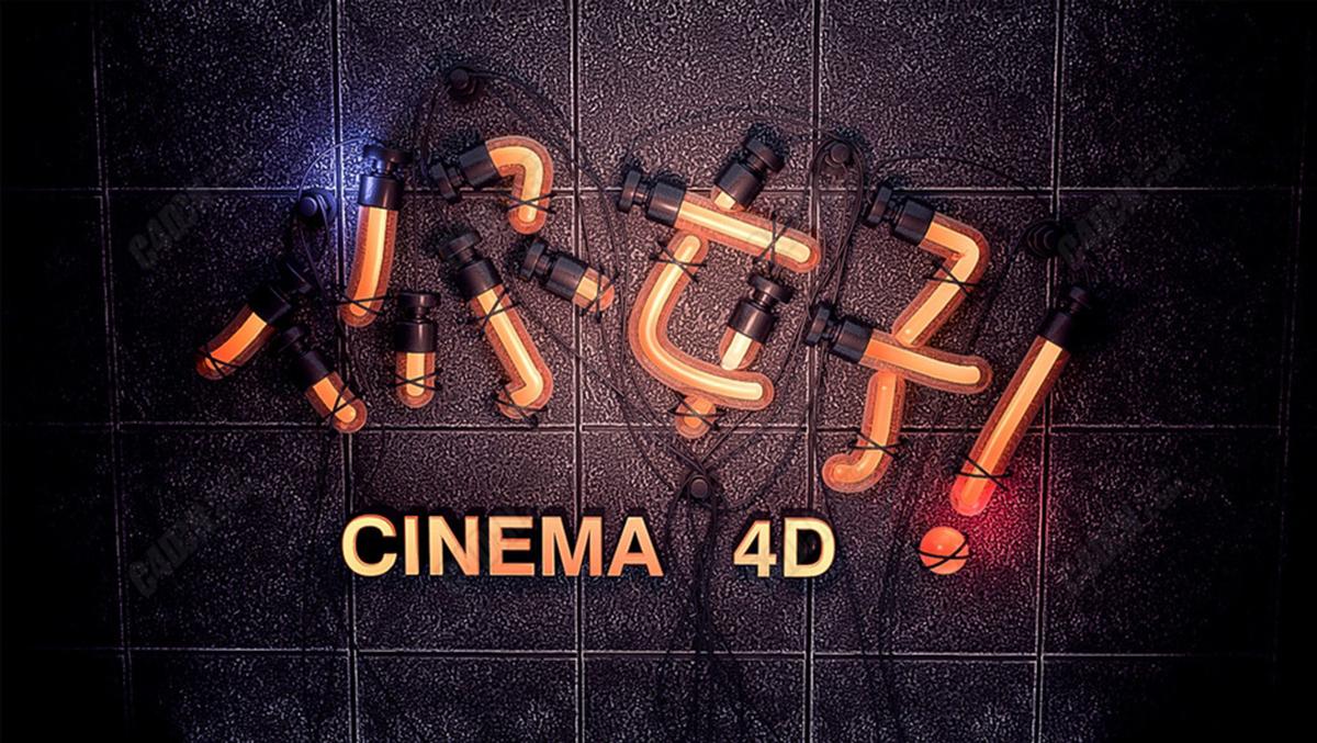 为何现在设计师都喜欢用C4D而不用maya?-1.jpg