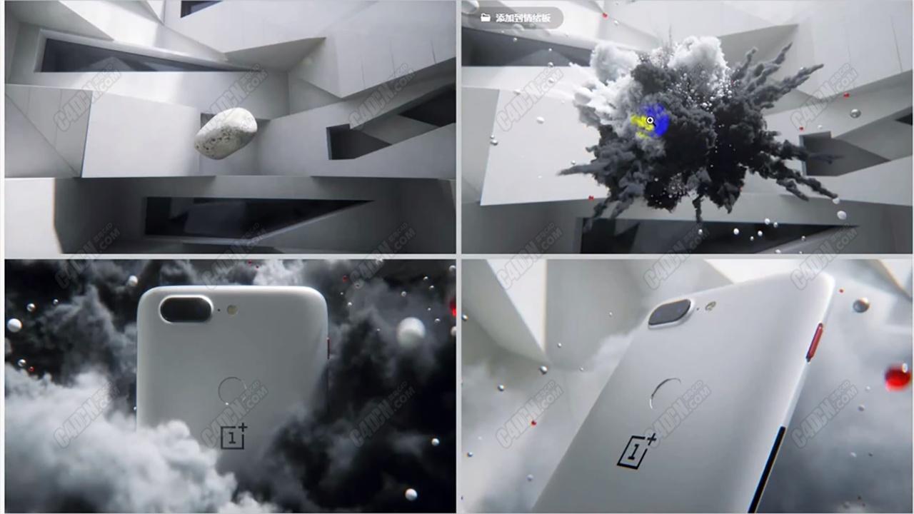 C4D一加手机烟雾粒子爆破特效