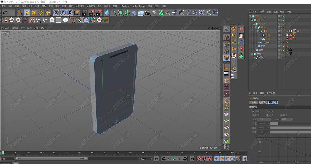 【粉丝投稿】怎样使用C4D做一个Q版手机-36.jpg
