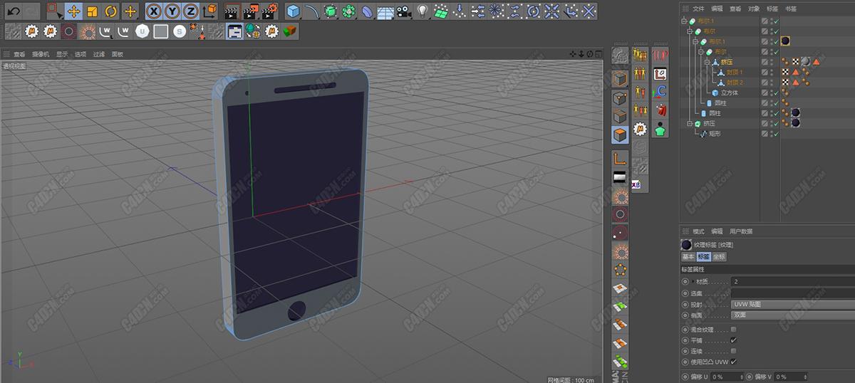 【粉丝投稿】怎样使用C4D做一个Q版手机-37.jpg