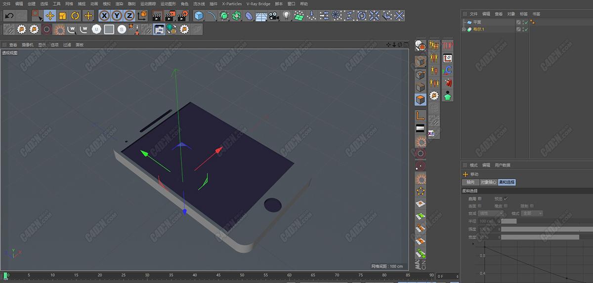 【粉丝投稿】怎样使用C4D做一个Q版手机-39.jpg