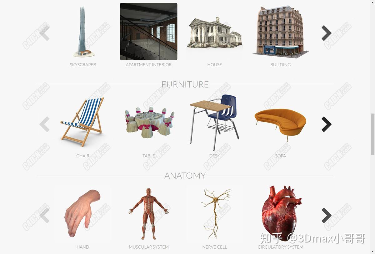 3D模型下载有哪个好的免费网页?-6.jpg