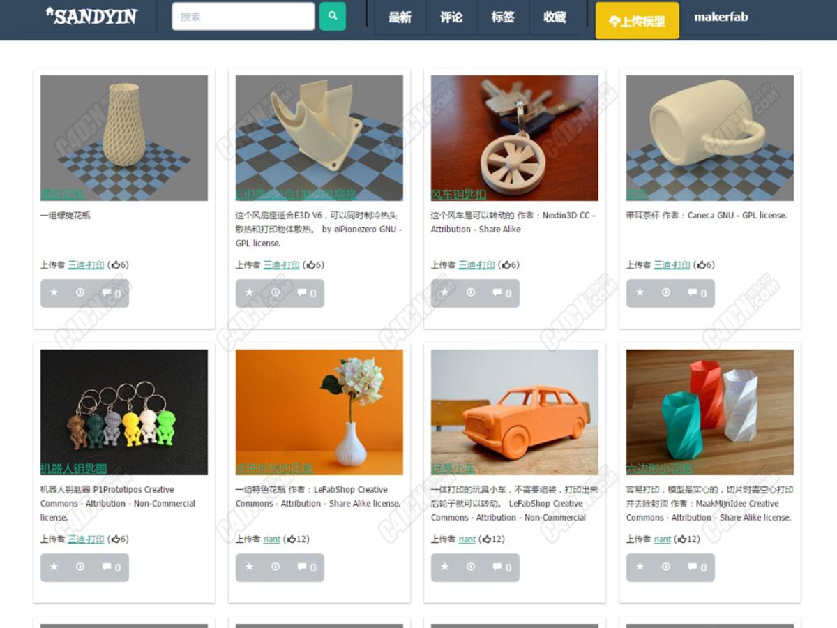 3D模型下载有哪个好的免费网页?-1.jpg