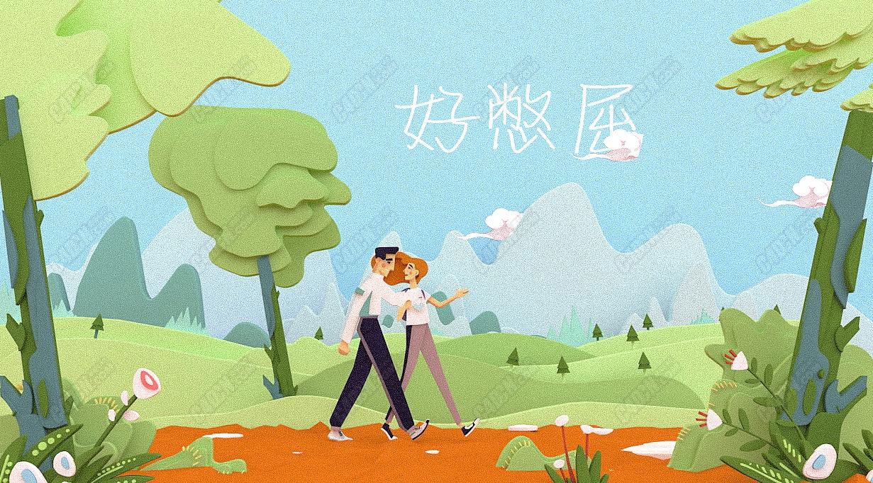 C4D创意卡通多层立体风景画工程