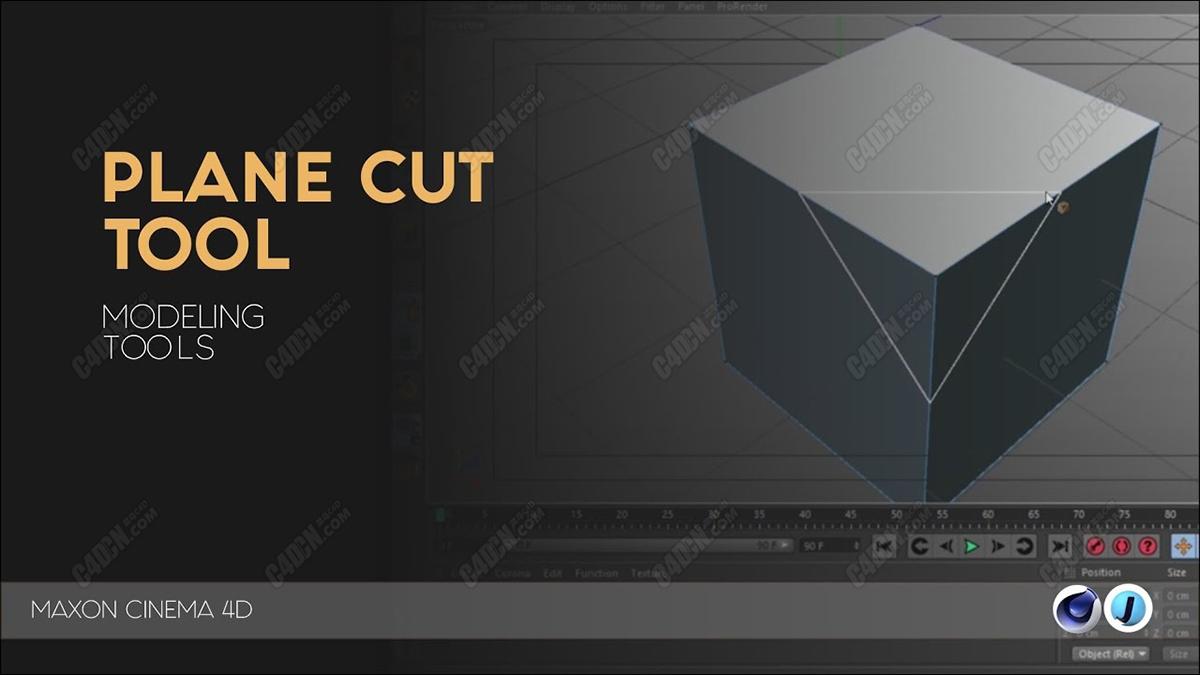C4D建模工具切刀基础运用教程