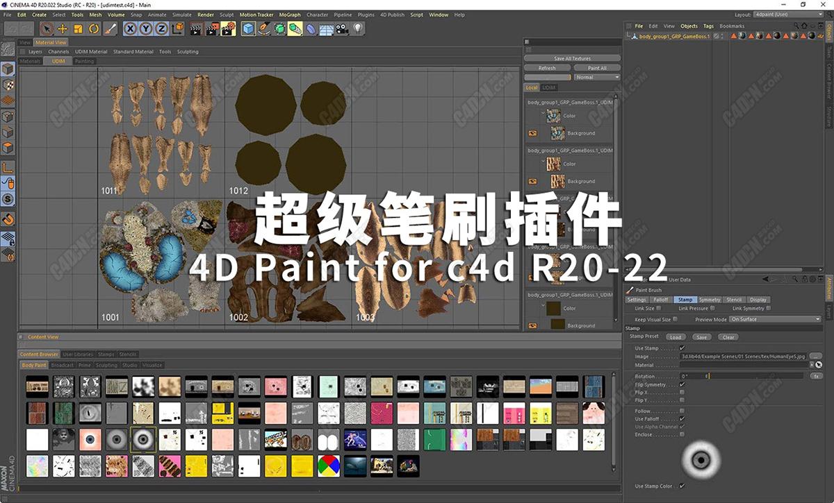 C4D超级笔刷纹理贴图绘制插件中文汉化版 4D Paint for C4D R20-22