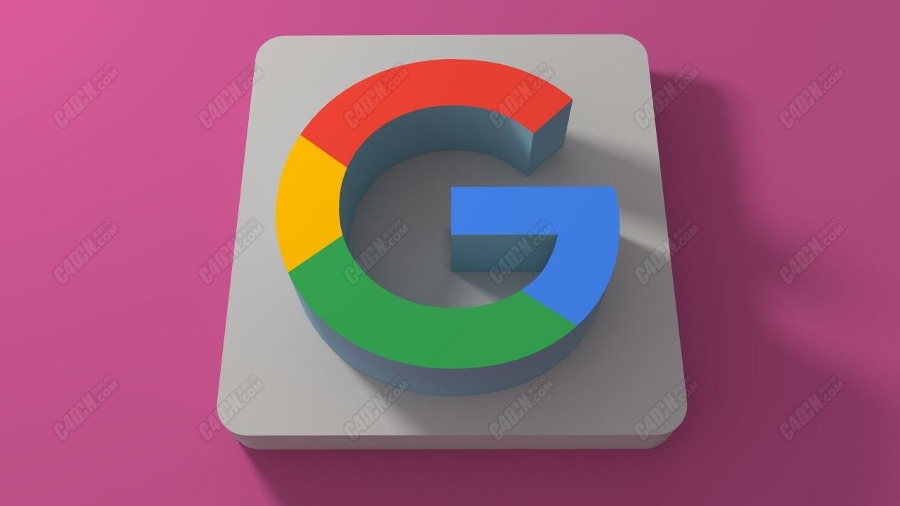 Vray渲染器制作谷歌图标渲染教程