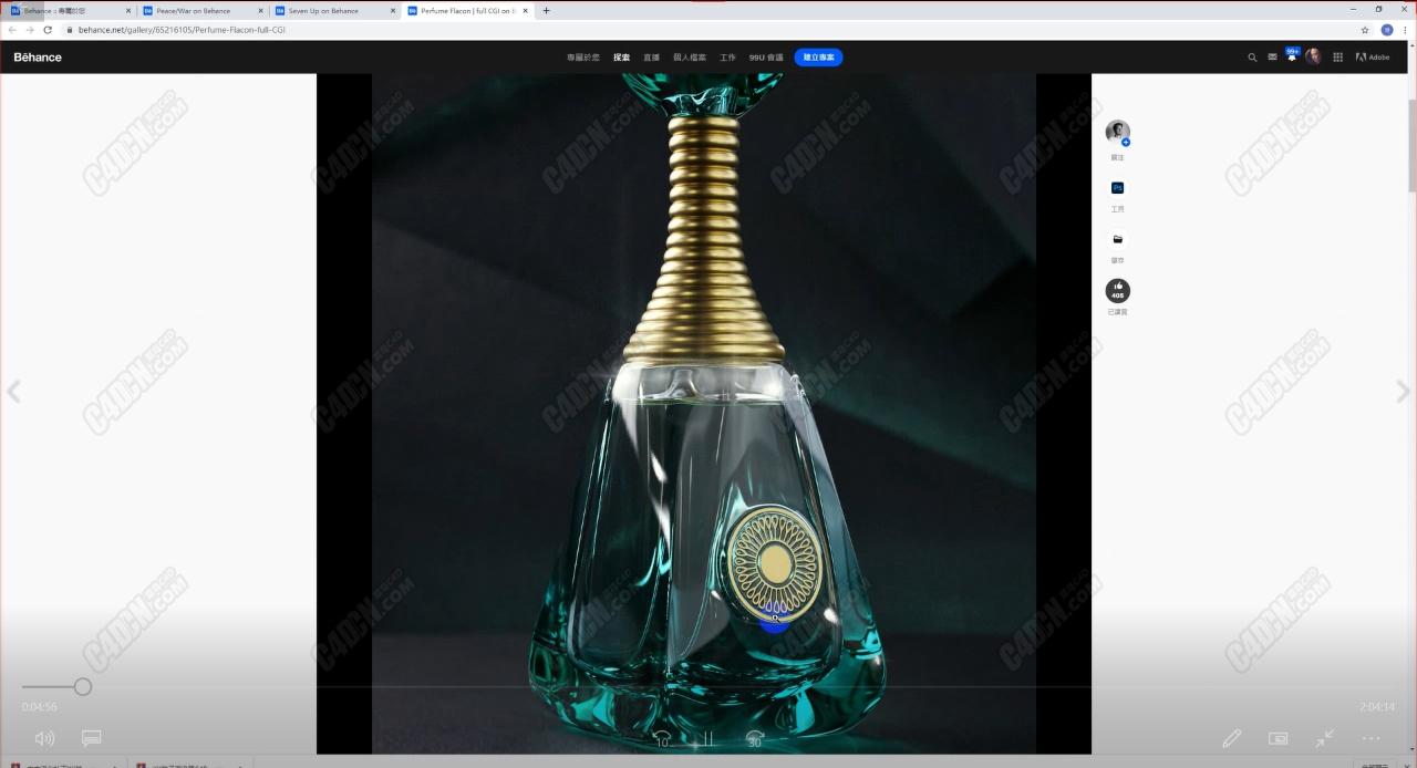 C4D电商产品-香水瓶的建模和渲染