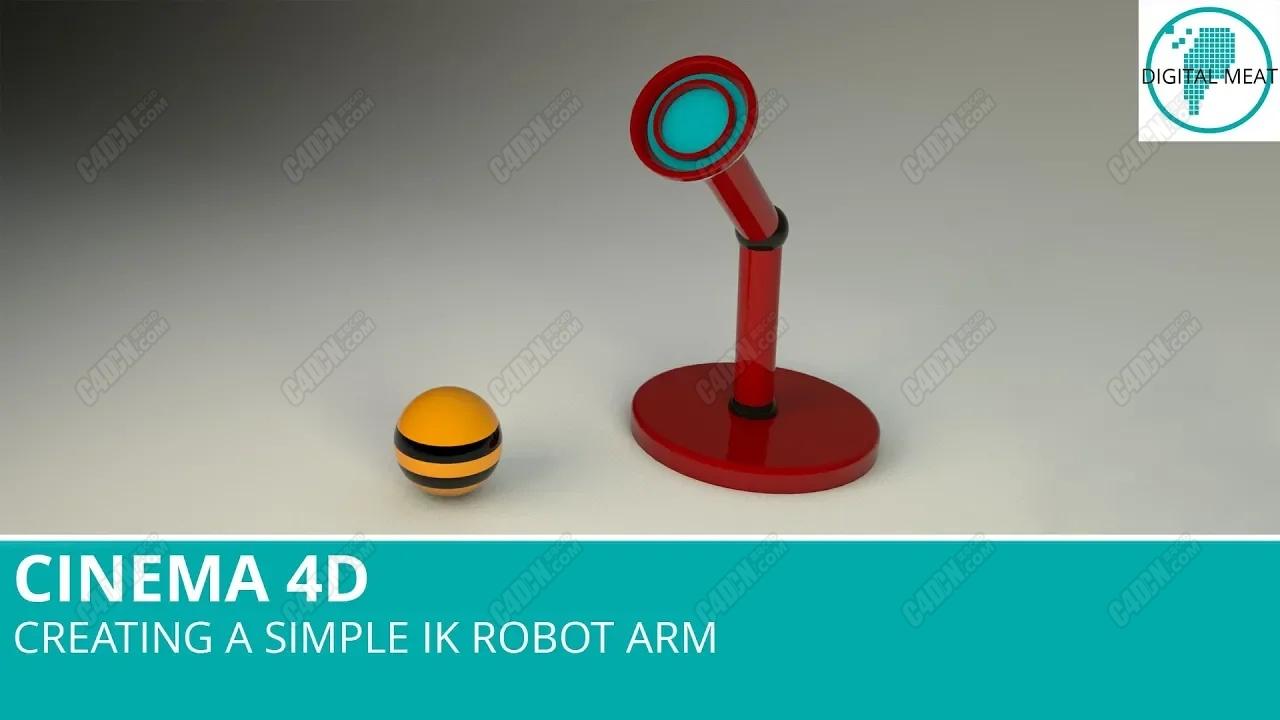 C4D使用IK绑定一个简单的机械手臂动画教程