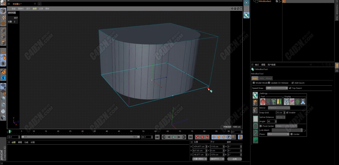 C4D表面建模小插件/布尔建模神器