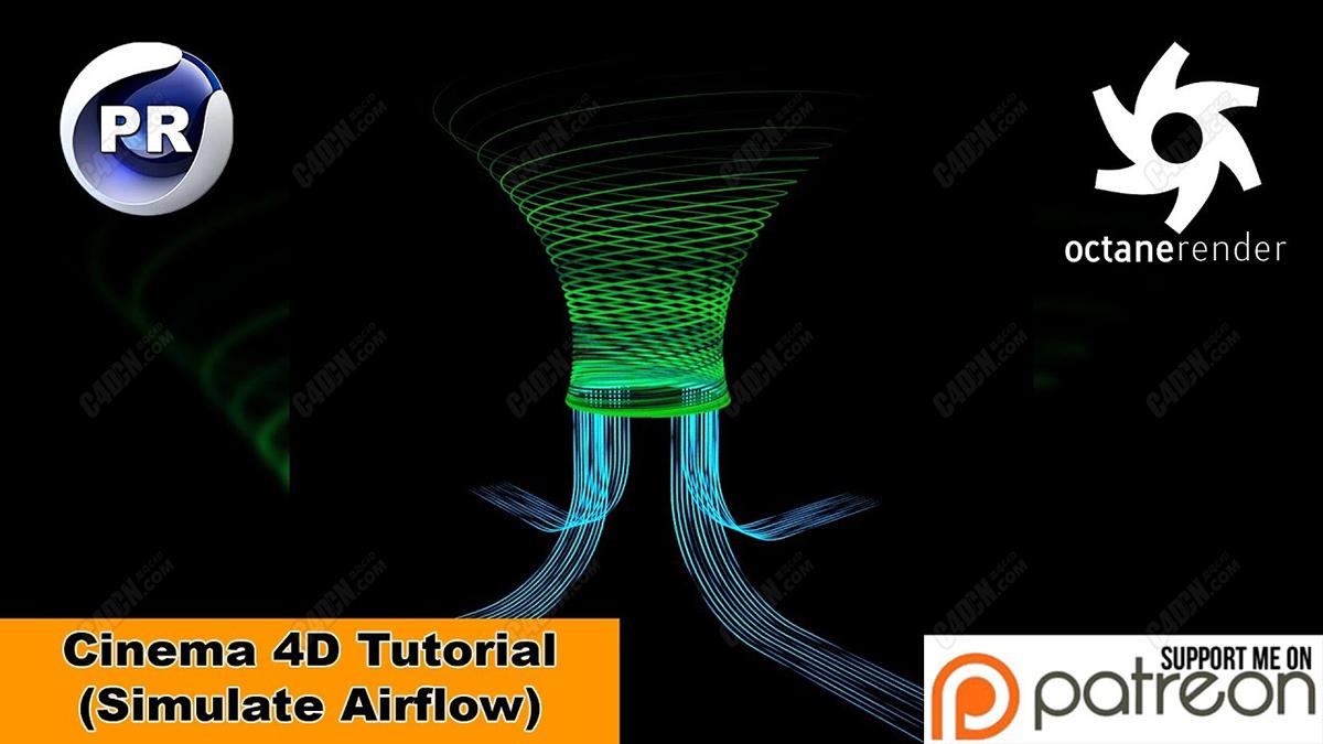 NIKO教程:模拟空气气流