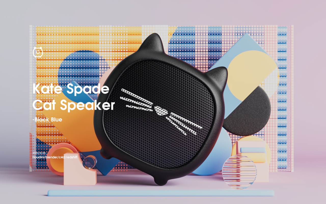 Kate Spade Cat Speaker