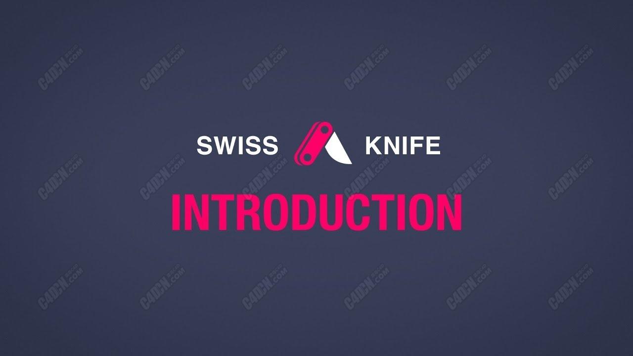 AE三维层交互辅助实用脚本 Aescripts Swiss Knife v1.1.7