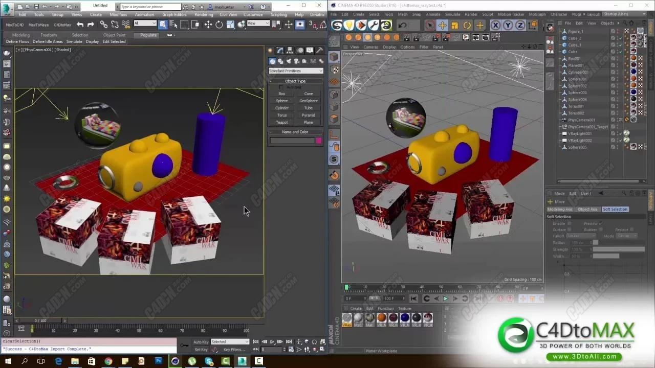 C4D模型快速导入MAX插件 C4DToMax v1.4
