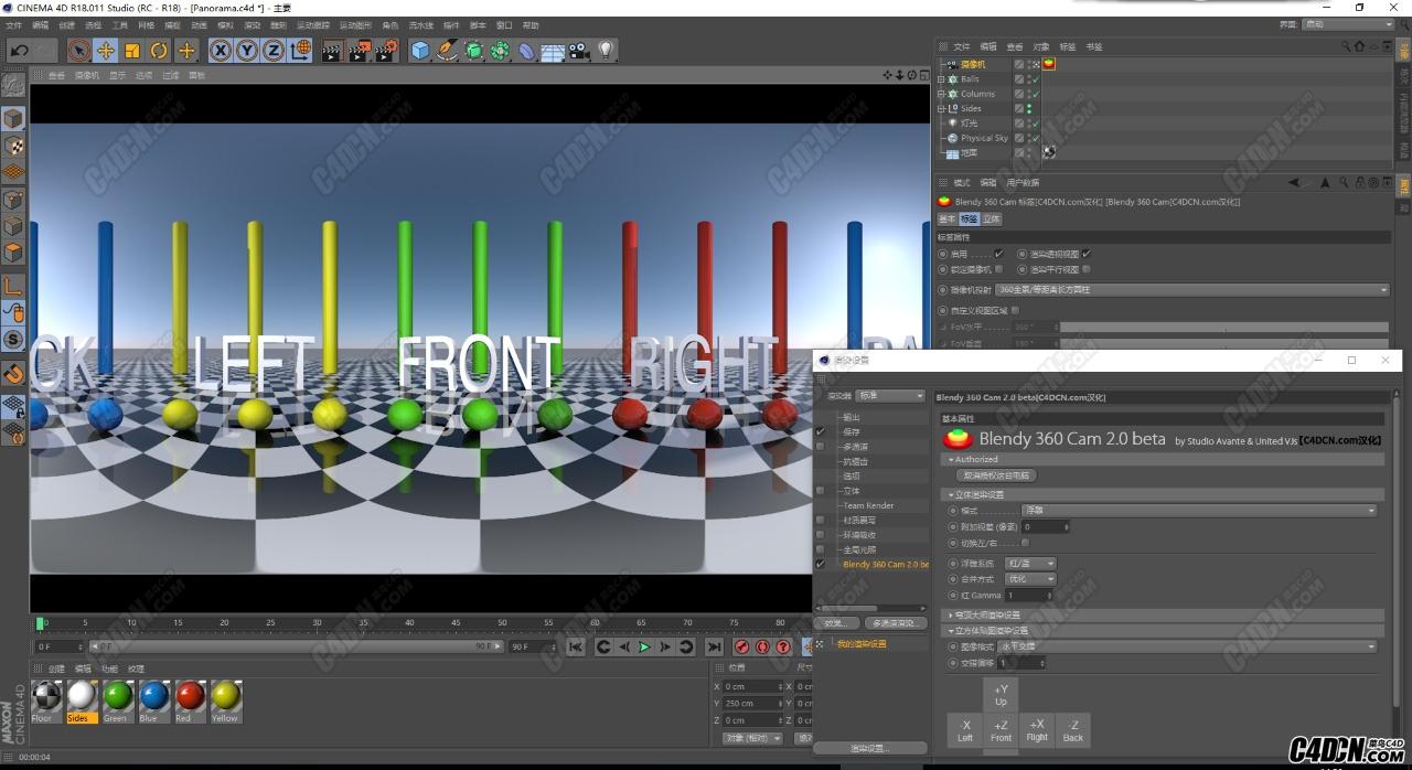 C4D鱼眼全景摄像机插件中文汉化版 Blendy360Cam v2.2.1 For C4D