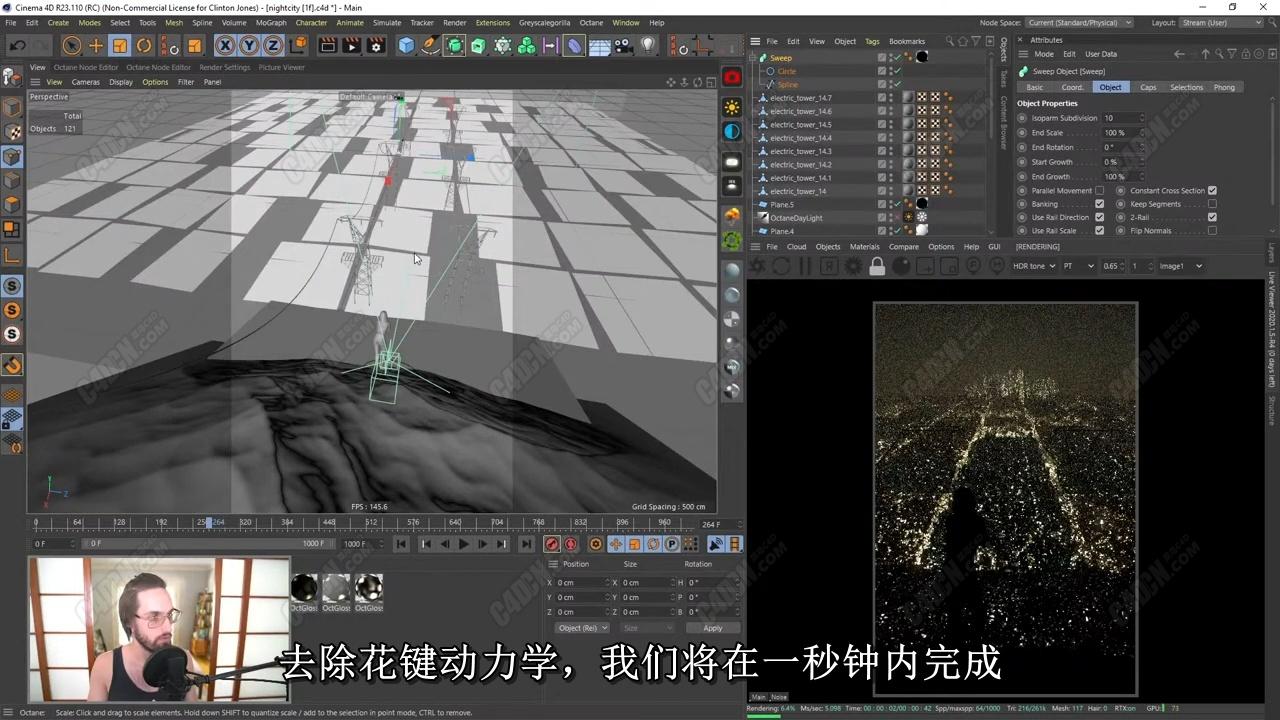C4D+Octane创建超大型城市建模渲染教程[中文字幕]