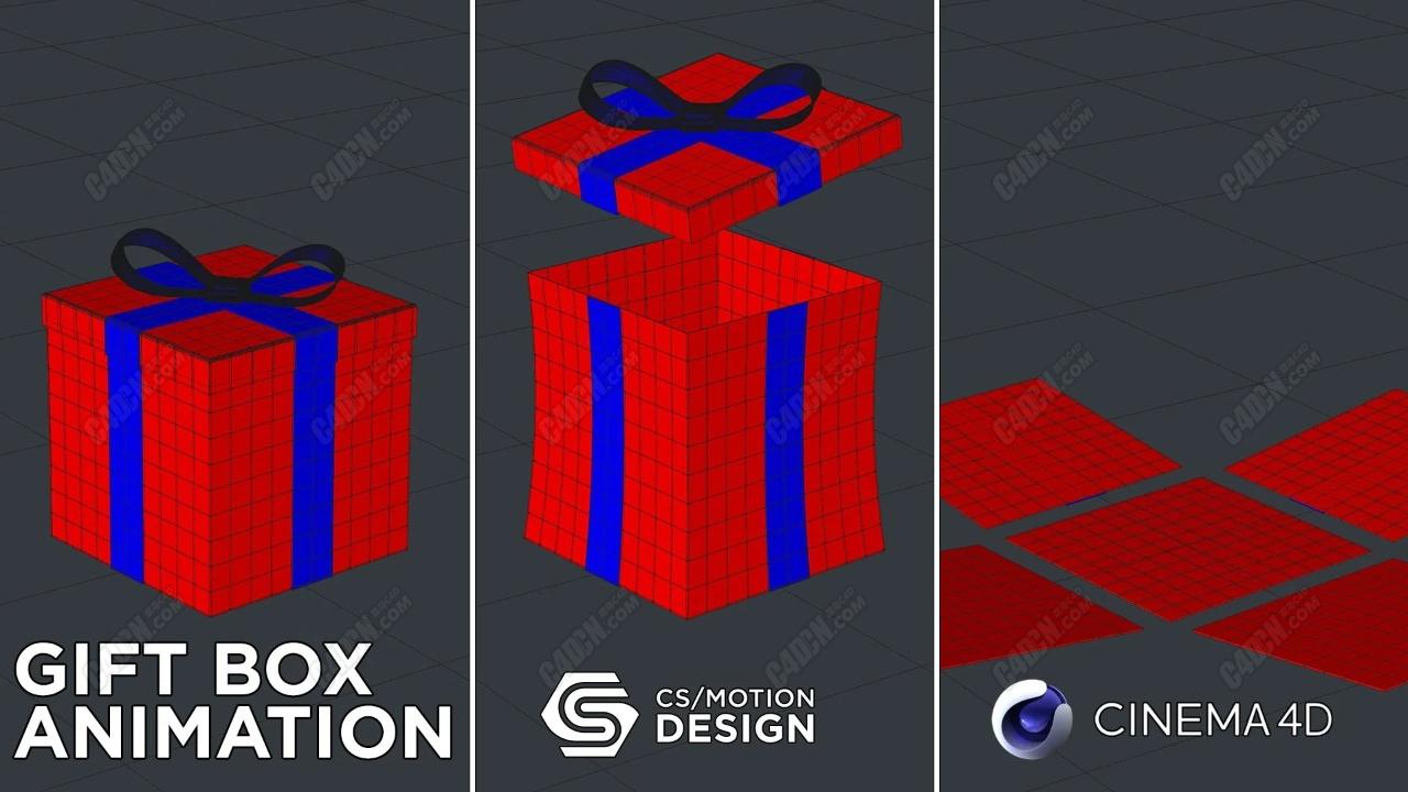 C4D运动图形创建礼物盒Q弹打开动画教程