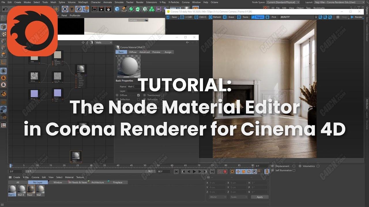 Cinema 4D教程-Corona渲染器节点材质编辑器