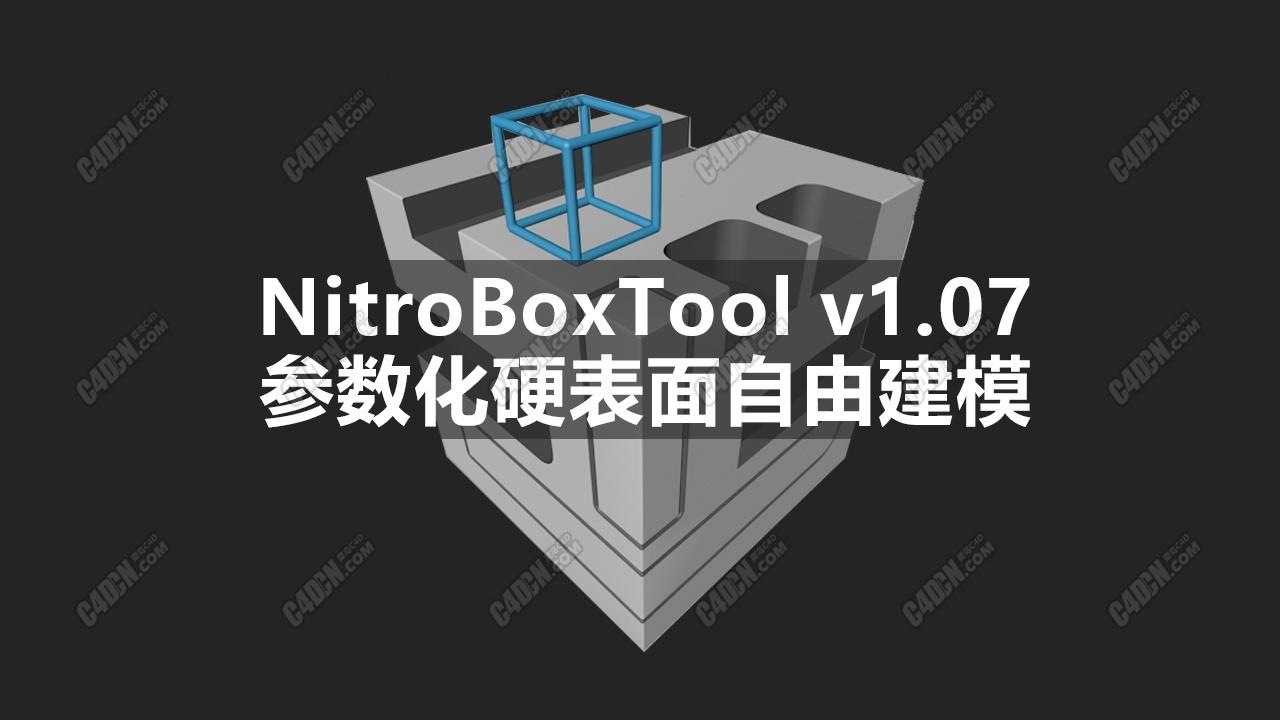 C4D参数化硬表面自由建模插件中文汉化版 Nitro4D NitroBoxTool v1.07 For C4D R15-23