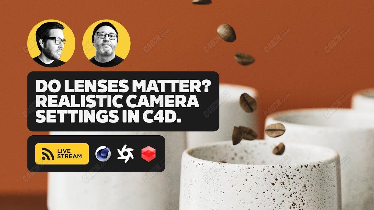 [中文字幕]Cinema 4D中的摄影大师技术|与Greyscalegorilla的Nick和Chad进行现场问答