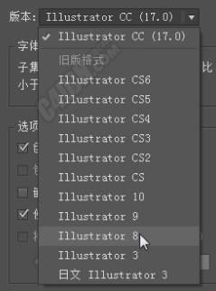 献给C4D小白用户的一些注意事项 必看!-7.jpg