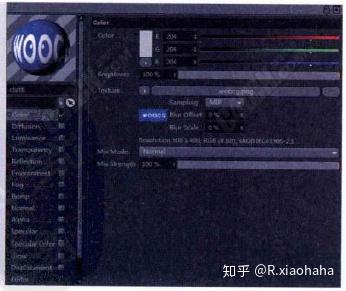 C4D系统布料系统图文解释教学-5.jpg