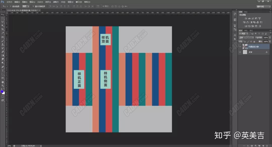 C4D产物盒子包装贴图制做教学-14.jpg